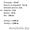 Комерческий Шатер (6м х 12м) 72 м.кв Стандарт #1145691