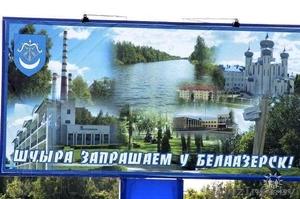 Для отдыха полдома в деревне г. Белоозерск - Изображение #8, Объявление #689266