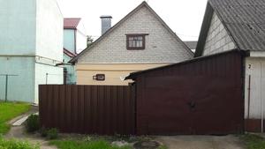 Квартира в центре Кобрина - Изображение #4, Объявление #1658919