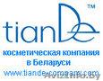 Сотрудничество с TianDe (Тиандэ,   Тианде) - косметической компанией в Беларуси