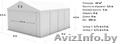 Склад - Хранилище (8м x 8м) 64 м.кв PROFESSIONAL PLUS