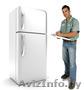 Срочный ремонт холодильников и морозильников (Атлант и др.) на дому у заказчиka